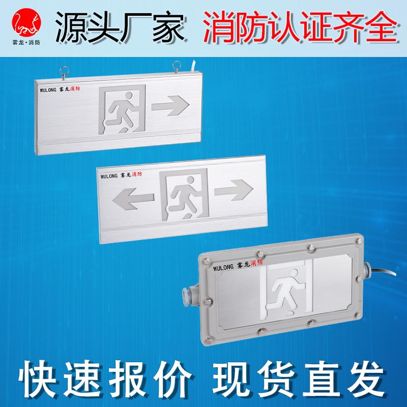 智能应急照明疏散系统和集中电源控制系统厂家